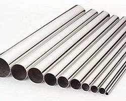 Fornecedor de chapas de aço carbono