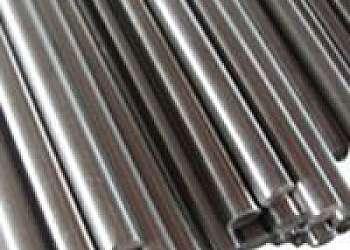 Empresa de aço carbono