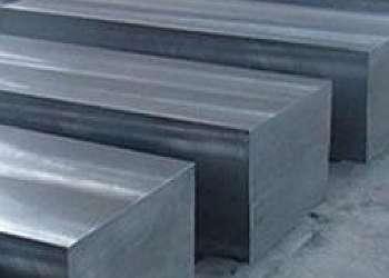 Fornecedores de aço inox